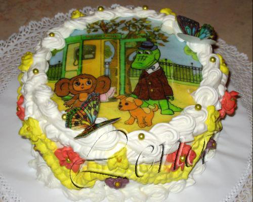 гена крокодил и чебурашка день рождения песня